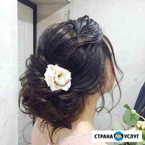 Стилист-визажист Екатеринбург
