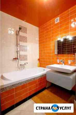Ремонт ванной укладка кафеля под ключ Челябинск