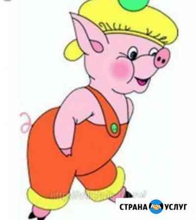 Свинина на заказ Исилькуль