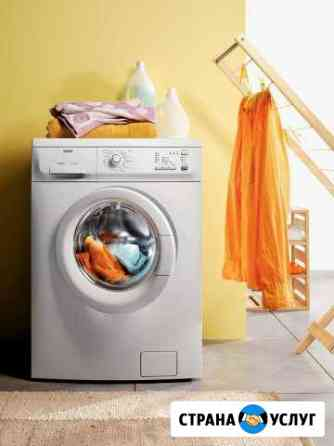 Ремонт стиральных машин без выходных Каневская