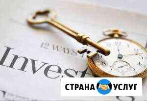 Ищу инвестора или партнера в действующий бизнес Уфа