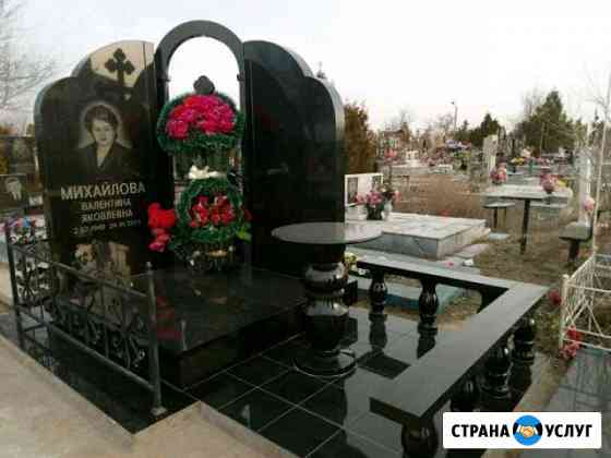Памятники в Астрахани Астрахань