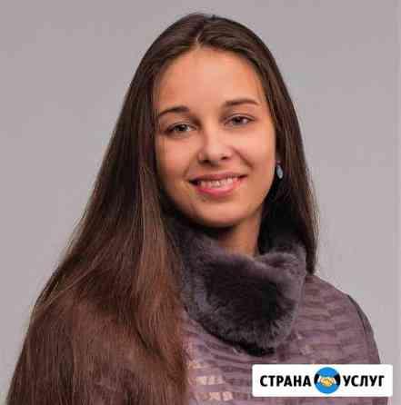 Репетитор (английский, русский, рки) Новосибирск