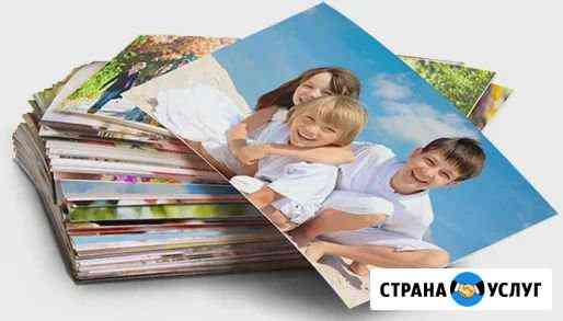 Фотопечать Волгодонск