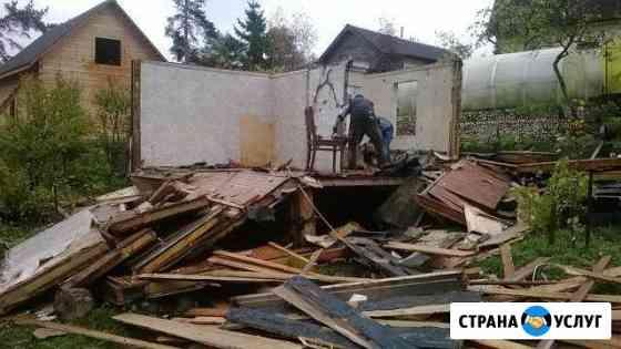 Демонтаж строений любой сложности за 1 день Зеленодольск