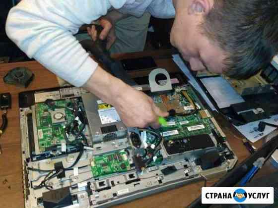 Мастер по ремонту пк и ноутбуков Великий Новгород