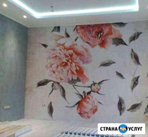 Ремонт квартир и комнат Ханты-Мансийск