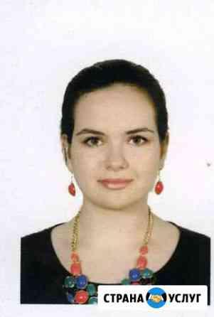 Преподаватель английского и русского языков Владикавказ