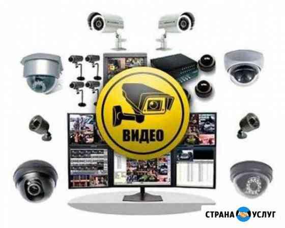 Видеонаблюдение, система ограничения доступа, скс Омск