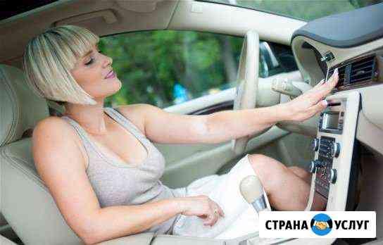 Заправка авто кондиционеров Бор