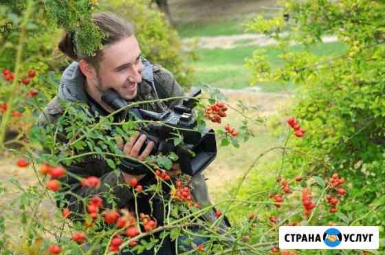Видеосъемка Каменск-Шахтинский