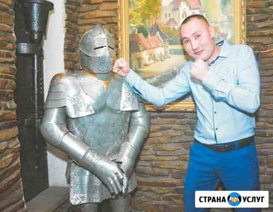 Помощник Волгоград