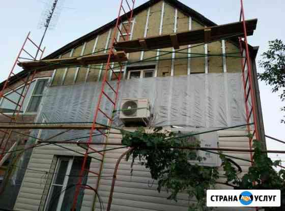 Строительно-ремонтные работы Шахты