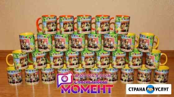 Печать на кружках с вашей фотографией, логотипом Курск