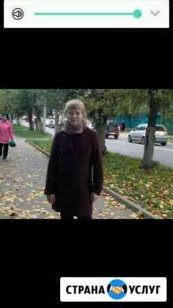Няня Кострома