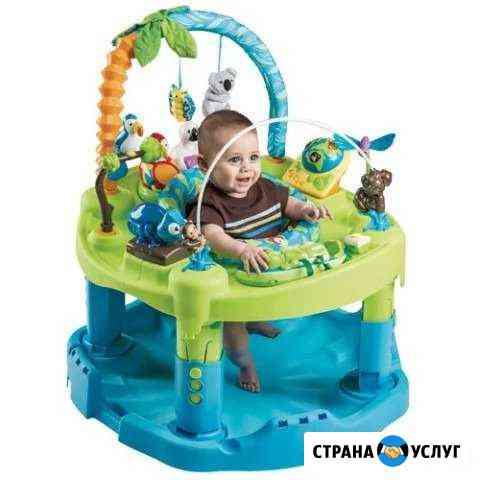 Игрушки и товары для детей Вичуга