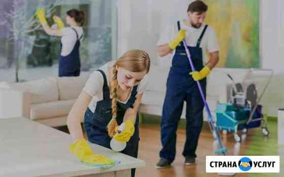Клининг Челябинск