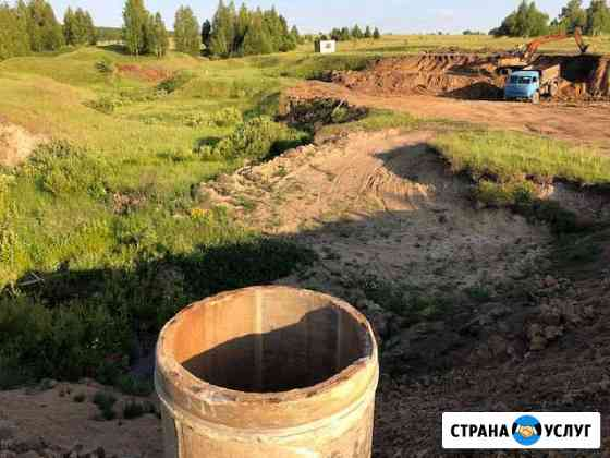 Благоустройство Саранск