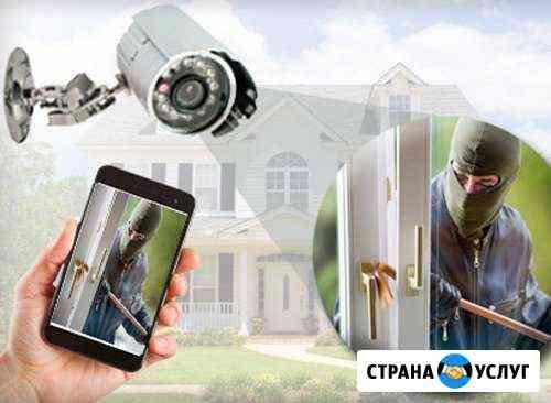 Установка систем видеонаблюдения Белогорск