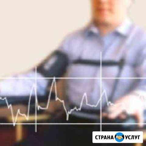 Полиграф для бизнеса и частных лиц Пятигорск