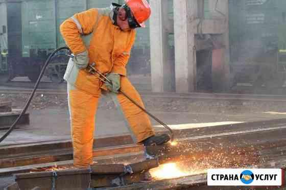 Газарезчик Шадринск