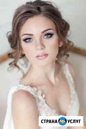 Свадебный макияж Астрахань