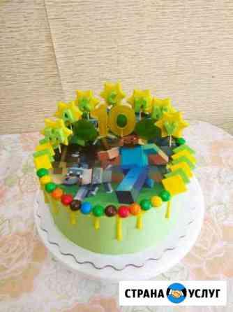 Торт на заказ Волгодонск