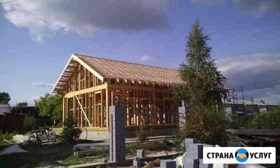 Строительство каркасных домов Нижний Новгород