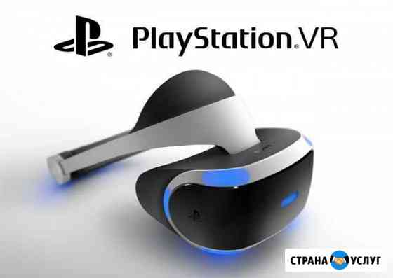 Шлем виртуальной реальности Sony VR CUH-ZVR2 Тверь