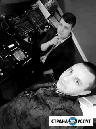 Выездной Диджей (DJ),свадьбы, дни рождения Норильск