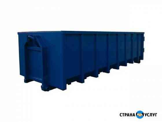 Вывоз мусора контейнерами 20м3, 27м3 Великий Новгород