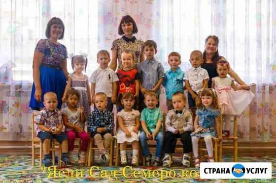 Детский сад Семеро козлят занятия с детьми Йошкар-Ола