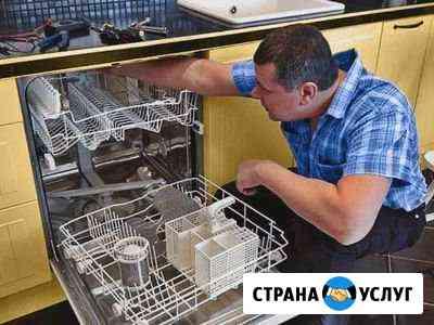 Ремонт посудомоечных машин Бугульма