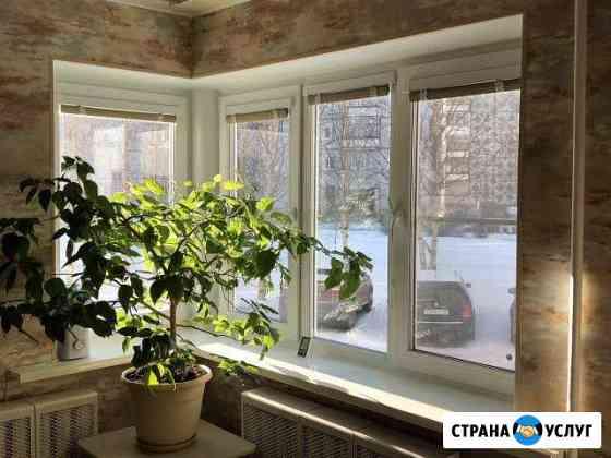 Окна пвх, Балконы, Лоджии, Жалюзи, Рулонные шторы Северодвинск