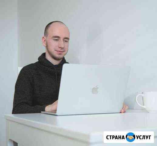 Репетитор по английскому языку Самара