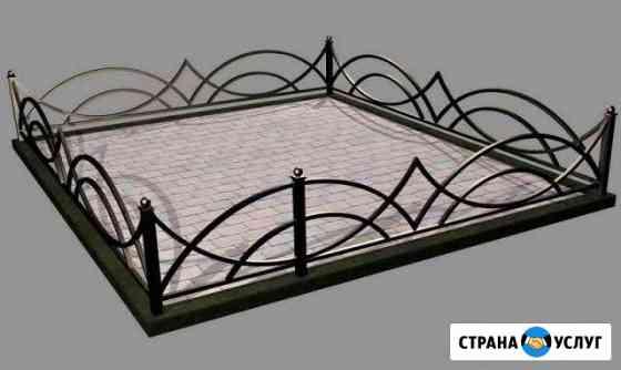 Оградка ритуальная Омск