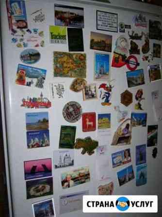 Изготовление магнитов на холодильник Томск