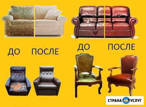 Обивка, Перетяжка Ремонт мягкой мебели любой сложн Ставрополь