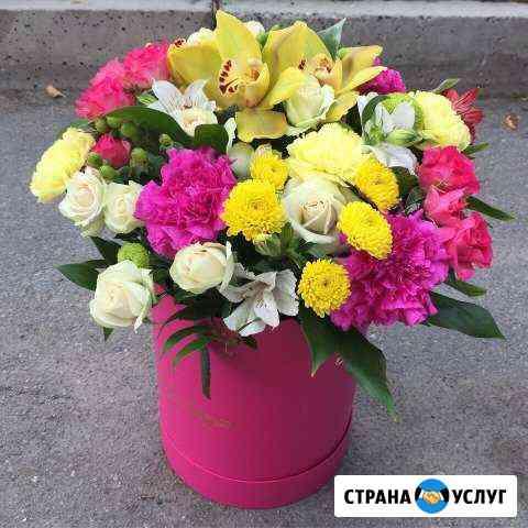 Доставка цветов Челябинск