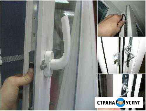 Ремонт пластиковых окон И дверей Владикавказ