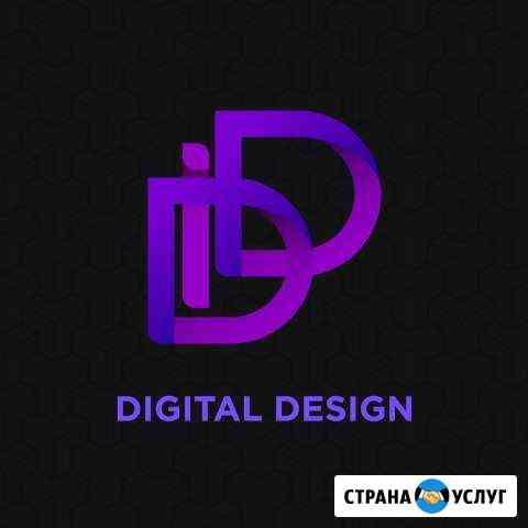 Дизайнер Нальчик