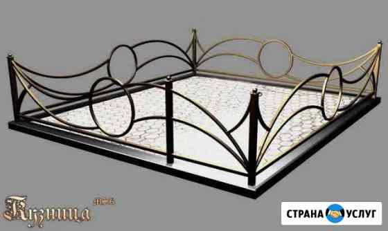 Оградка столик лавка ритуальная Черкесск