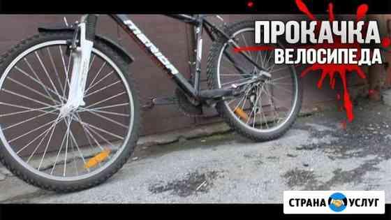 Прокачка Байка Вельск