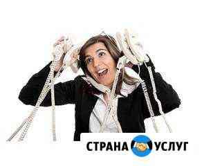 Установка, настройка мини атс для офиса Петрозаводск