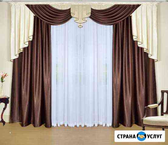 Шторы на заказ Комсомольск-на-Амуре