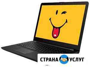 Опытный компьютерный мастер. Выезд на дом Йошкар-Ола