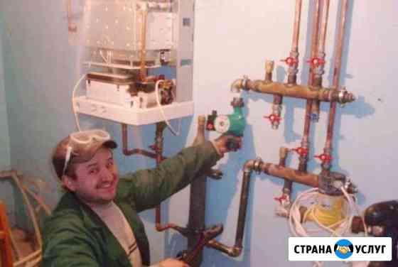 Сантехник с опытом работы Астрахань