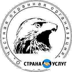 Все виды охранных услуг Томск