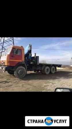 Перевозка грузов шлакоблоков яма Кизилюрт