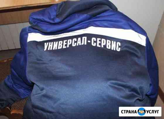 Нaнесём Bаш логoтип на спецодeжду/футболку/кaску Нижневартовск